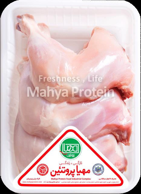 ران مرغ بی پوست 900 گرمی