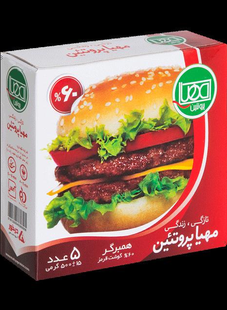 همبرگر 60% ممتاز