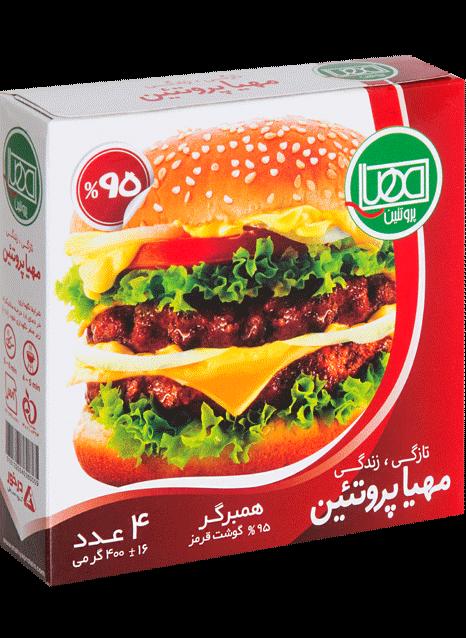 همبرگر 95% ممتاز - 400 گرم