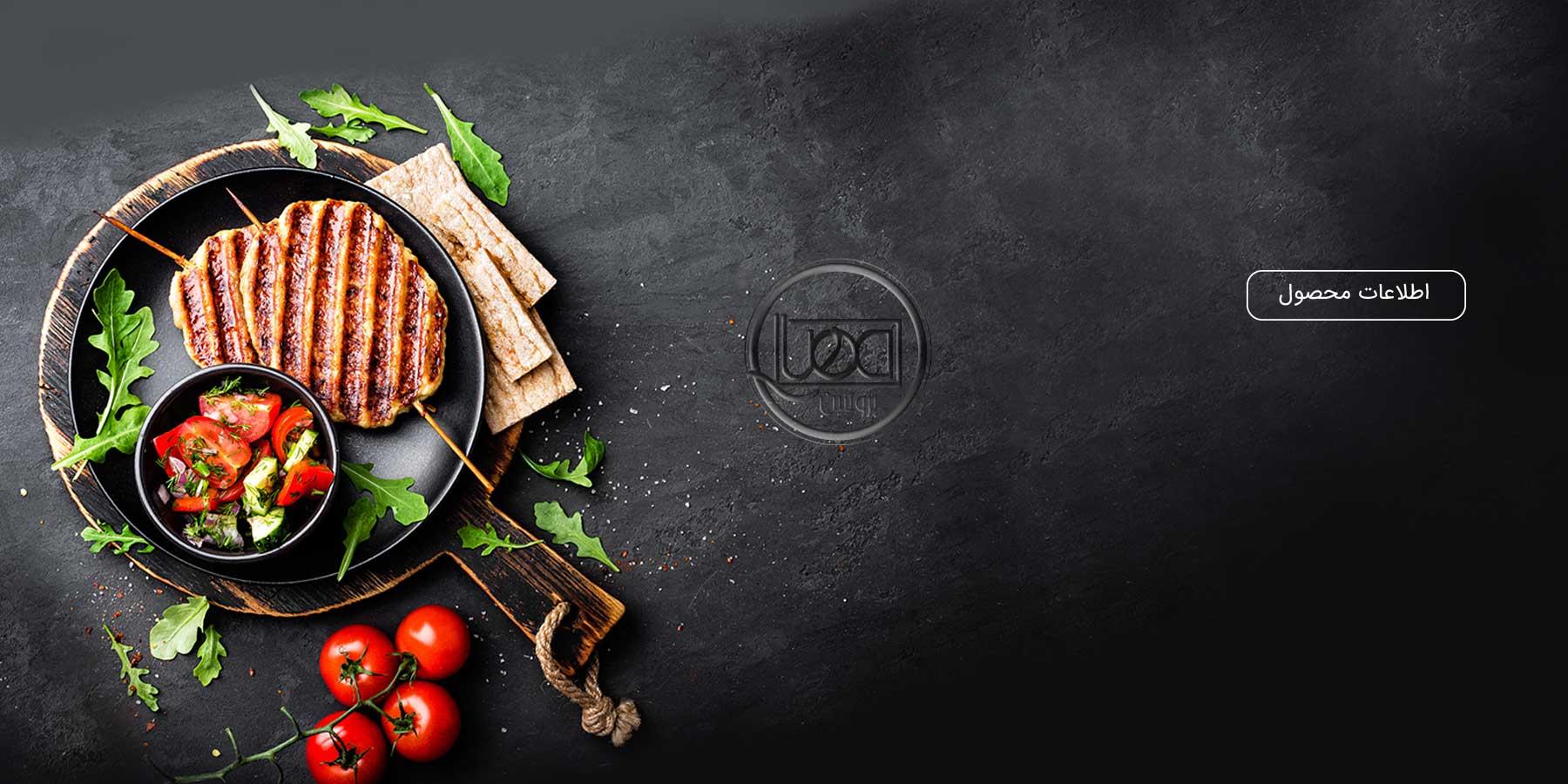 گوشت مرغ مهیا پروتئین