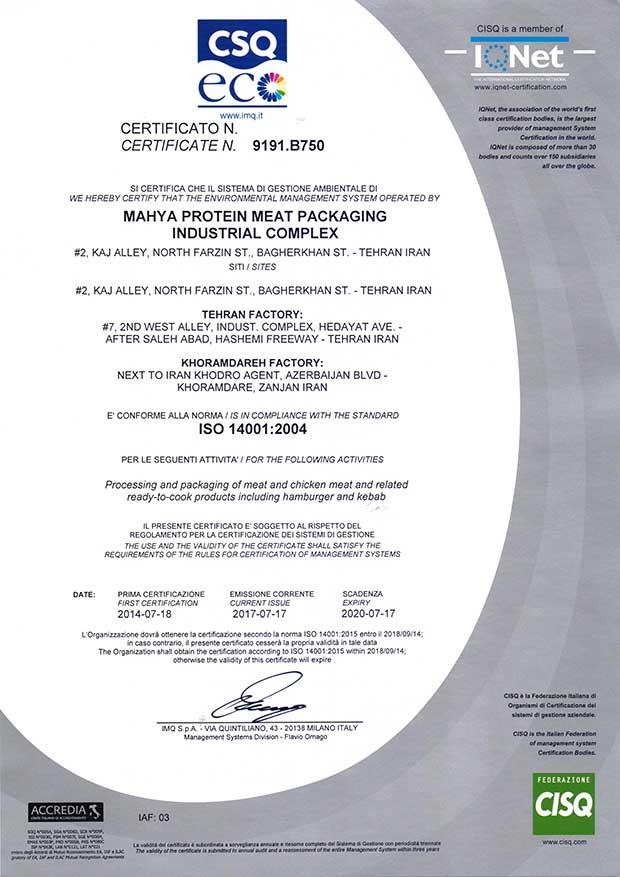 ISO 14001:2004   -   سیستم مدیریت زیست محیطی