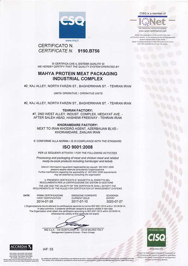 ISO 9001:2008   -   سیستم مدیریت کیفیت