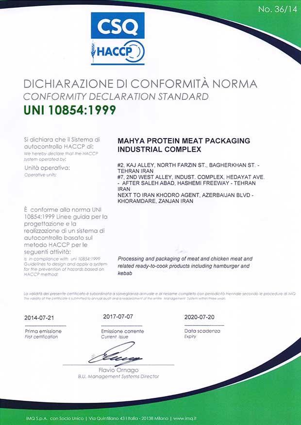 IMQ 10854:1999   -   سیستم HACCP