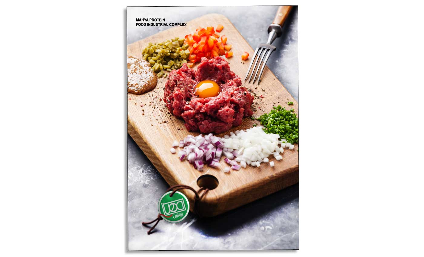 گوشت چرخکرده مهیا پروتئین