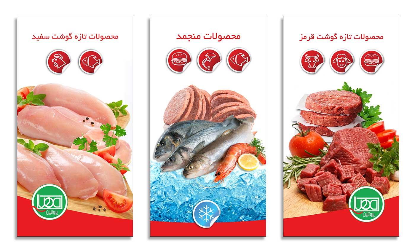 لایت باکس انواع محصولات مهیا پروتئین