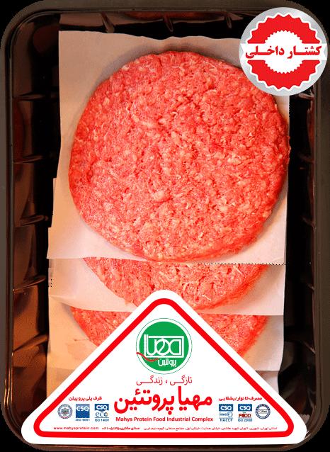 همبرگر چرخکرده تازه