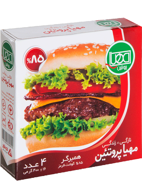 همبرگر 85% ممتاز